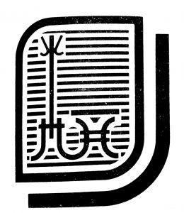 Vademetykieta- Fabryki Mebli Giętych w Jasienicy, emblemat