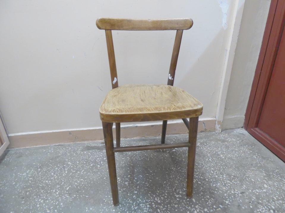 Krzesło typ A-7602/5, Radomsko [PRL]
