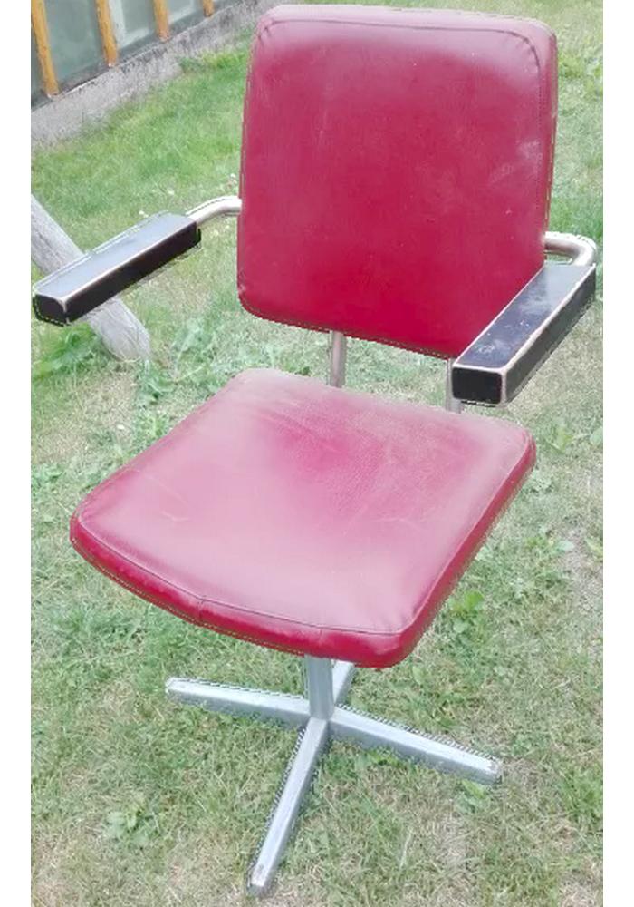 Fotel typ B, Żywiecka Fabryka Sprzętu Szpitalnego