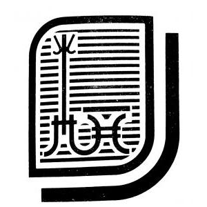 Fabryka Mebli Giętych Jafameg w Jasienicy