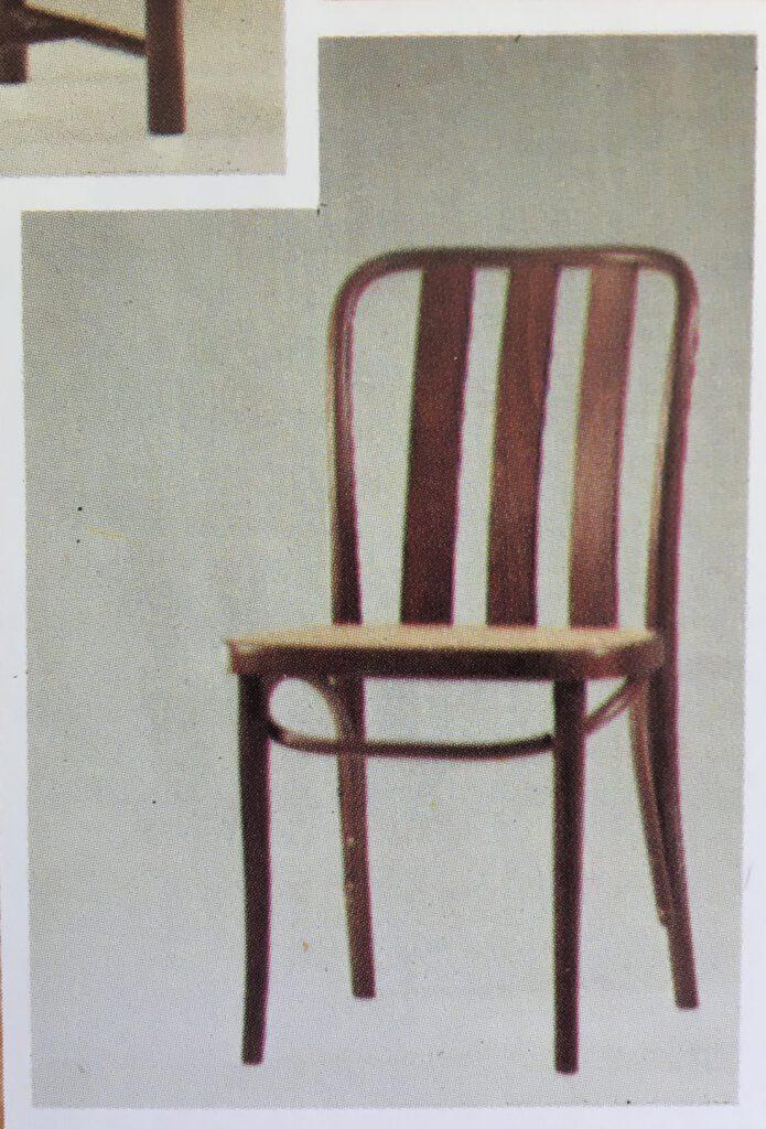 Krzesło A569/6913 prod. Zakłady Przemysłu Meblarskiego im. Gwardii Ludowej
