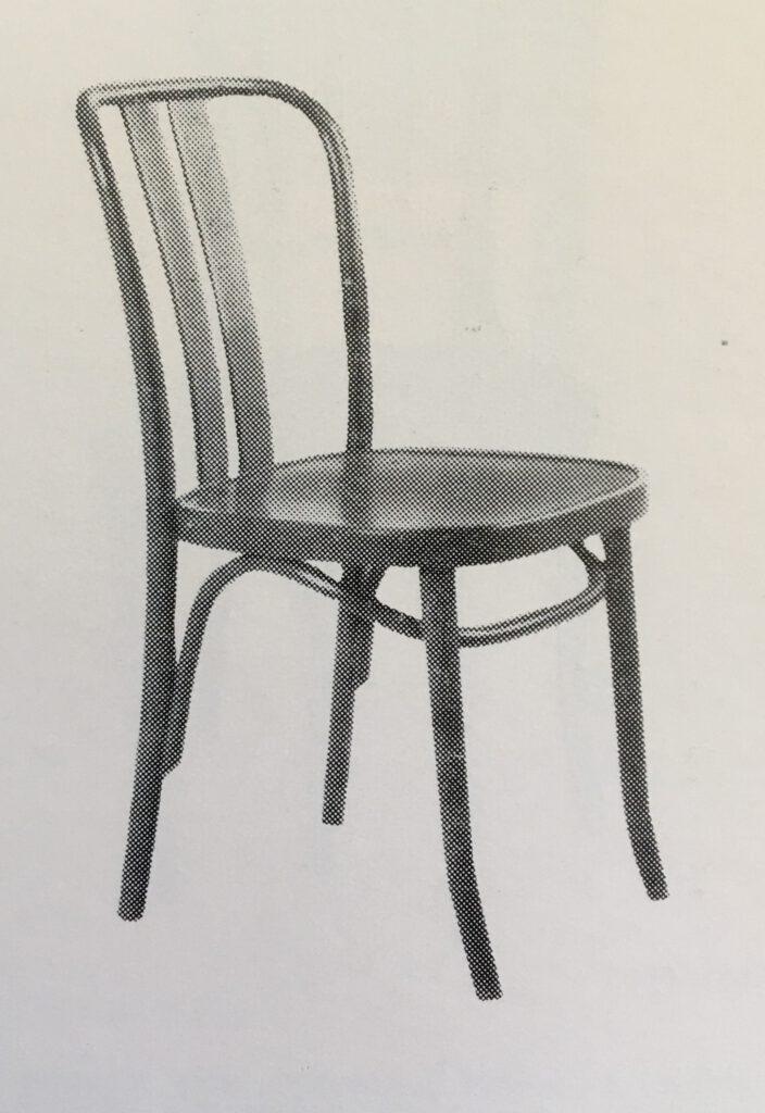 Krzesło A-569 prod. Zakład Mebli Giętych w Radomsku